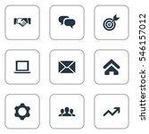 set of 9 simple teamwork icons. ...