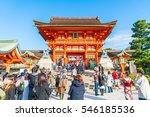 fushimi inari shrine  japan  ... | Shutterstock . vector #546185536