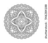 circle mandala pattern. vintage ...   Shutterstock . vector #546284188