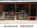 pokhara  nepal april 10 2016 ... | Shutterstock . vector #546332035