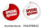 special discount stickers | Shutterstock .eps vector #546398842
