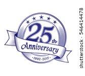 25th Anniversary Design...