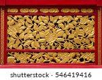 Close Up Golden Rose Pattern O...