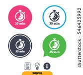 timer sign icon. 35 minutes... | Shutterstock .eps vector #546425992