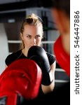 young woman in boxing gloves | Shutterstock . vector #546447886