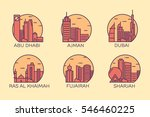 abu dhabi  dubai  ajman  ras al ... | Shutterstock .eps vector #546460225
