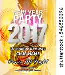 new year party backgrounds... | Shutterstock .eps vector #546553396