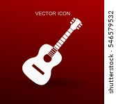 guitar icon vector illustration