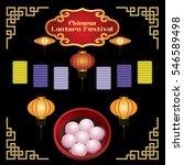 chinese lantern festival... | Shutterstock .eps vector #546589498