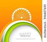 illustration of happy indian... | Shutterstock .eps vector #546607645