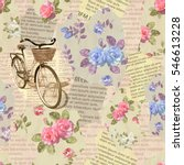 seamless  vintage  bicycle torn ... | Shutterstock .eps vector #546613228