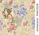 Seamless  Vintage  Bicycle Torn ...