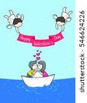 couple kissing | Shutterstock .eps vector #546624226