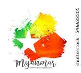 myanmar independence day...   Shutterstock .eps vector #546633205