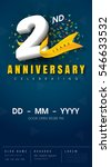 2 years anniversary invitation... | Shutterstock .eps vector #546633532