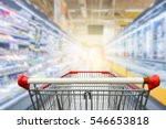 supermarket aisle with empty... | Shutterstock . vector #546653818