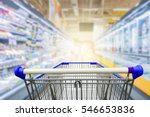 supermarket aisle with empty... | Shutterstock . vector #546653836