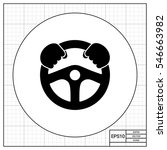 steering wheel simple icon | Shutterstock .eps vector #546663982