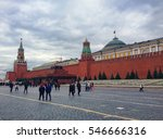 moscow  russia   october 11 ... | Shutterstock . vector #546666316