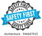 safety first. stamp. sticker.... | Shutterstock .eps vector #546667015