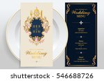 wedding menu card templates... | Shutterstock .eps vector #546688726