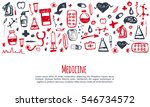 medicine web banner with hand... | Shutterstock .eps vector #546734572