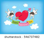 valentine | Shutterstock .eps vector #546737482