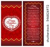 happy valentines day. brochure  ...   Shutterstock .eps vector #546826972