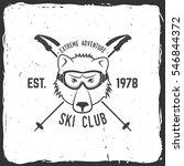 ski club concept. vector ski... | Shutterstock .eps vector #546844372