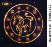 light symbol of lion to leo of... | Shutterstock .eps vector #546861622