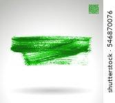 grunge vector abstract hand  ... | Shutterstock .eps vector #546870076