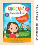 kids summer camp education... | Shutterstock .eps vector #546917782