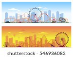 Luna park concept. Amusing entertainment amusement park colored background vector illustration. Carousel and wheel ferris, rollercoaster illustration on city background | Shutterstock vector #546936082
