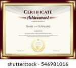 elegant certificate of... | Shutterstock .eps vector #546981016