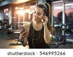portrait of young sportswoman...   Shutterstock . vector #546995266