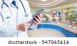 the pharmacist gives advice on... | Shutterstock . vector #547065616