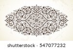 vector line art decor  ornate... | Shutterstock .eps vector #547077232