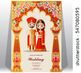 indian wedding invitation card.  | Shutterstock .eps vector #547080595