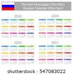 2018 2021 Russian Type 1...