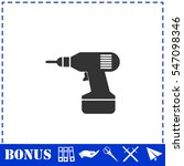 drill icon flat. simple vector... | Shutterstock .eps vector #547098346
