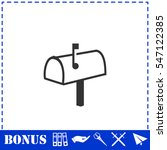 mailbox icon flat. simple...   Shutterstock .eps vector #547122385