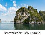picturesque sea landscape of... | Shutterstock . vector #547173085