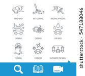 car wash icons. automatic... | Shutterstock .eps vector #547188046