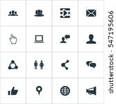 set of 16 simple media icons.... | Shutterstock .eps vector #547195606