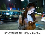 woman using mobile phone at... | Shutterstock . vector #547216762
