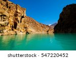 attabad lake in northern... | Shutterstock . vector #547220452