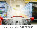 supermarket aisle with empty... | Shutterstock . vector #547229458