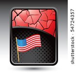 american icon red cracked... | Shutterstock .eps vector #54724357