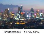 city office building blurred... | Shutterstock . vector #547375342