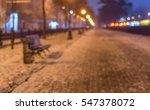 blurry background   empty...   Shutterstock . vector #547378072